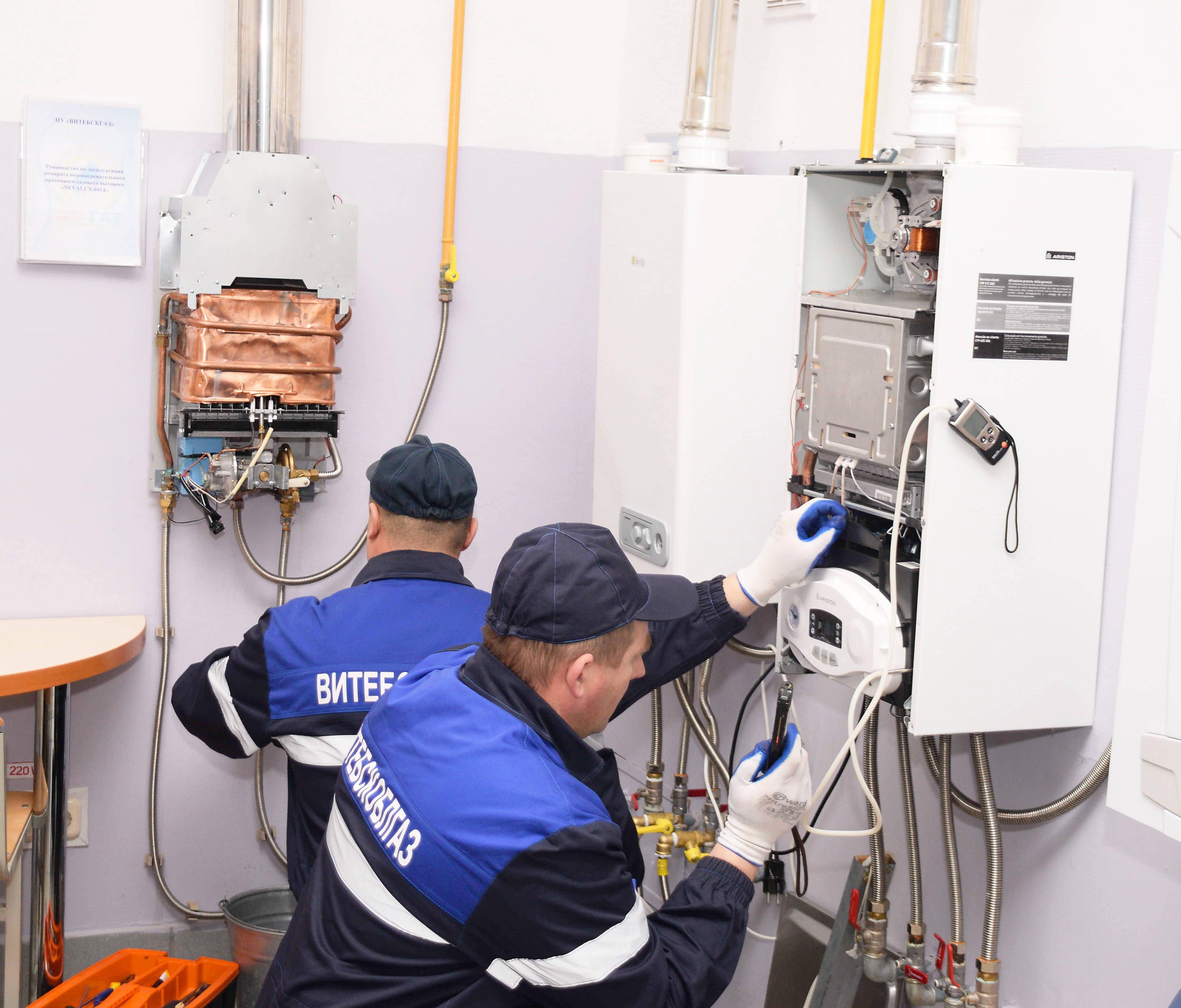 Картинки по ремонту газового оборудования
